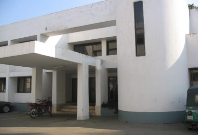 Prime Minister office Library - Present Status of  Government Libraries  in Bangladesh: Issue & Challenges